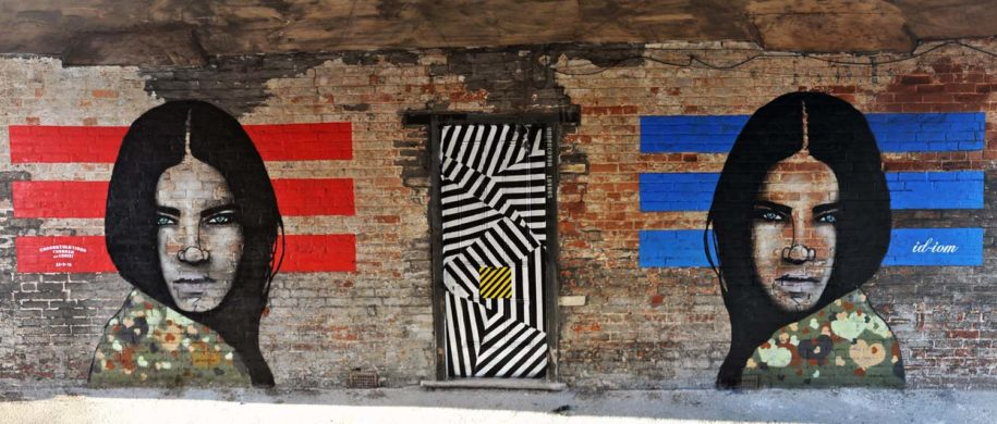 how to do street art
