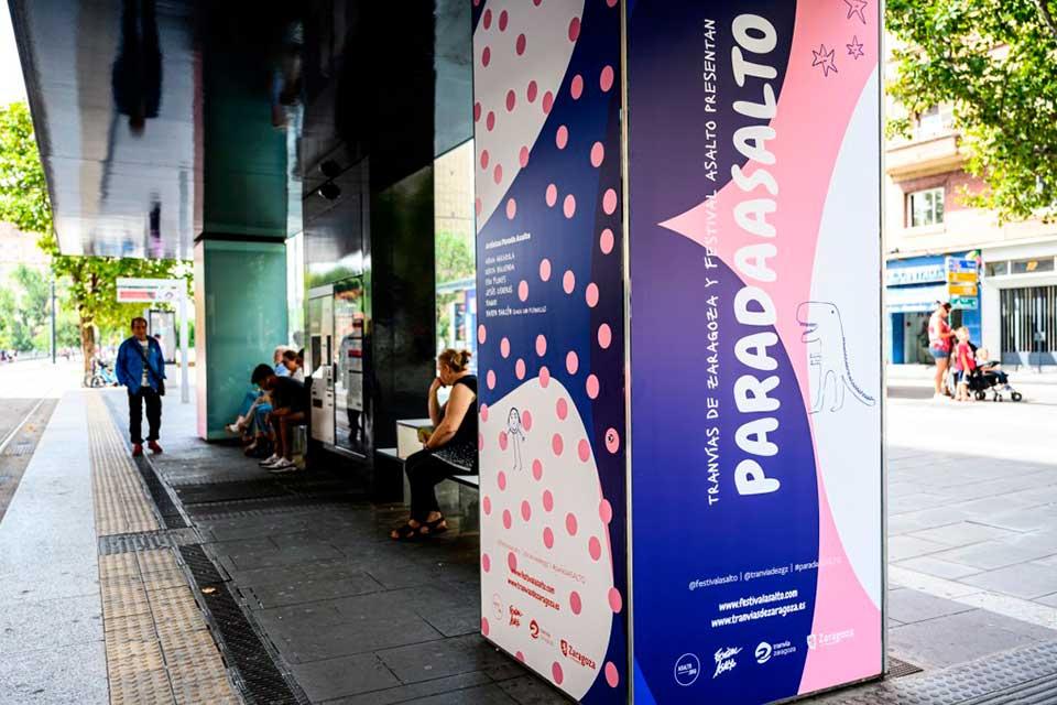advertisement for a street art festival