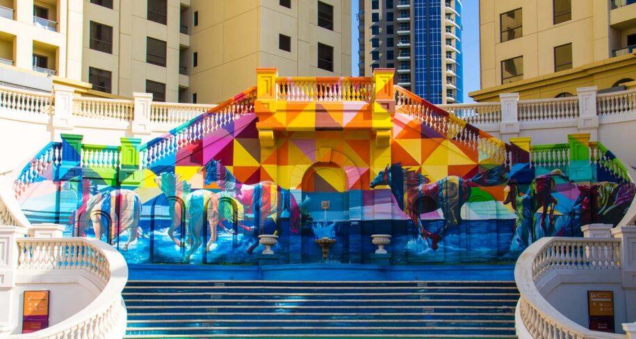 the best urban art street
